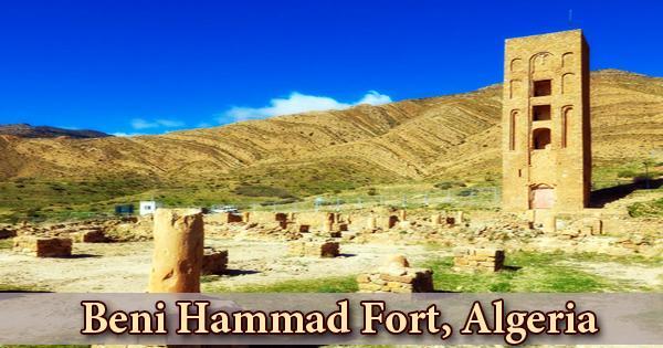 Beni Hammad Fort, Algeria- Zoefact